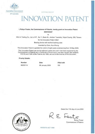 INNOVATION PATENT AUSTRALIA