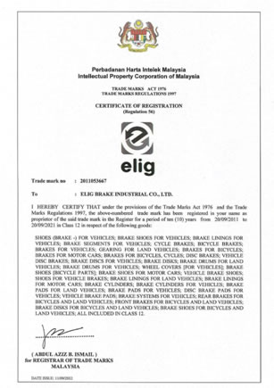 ELIG TRADEMARKS – INDONESIA